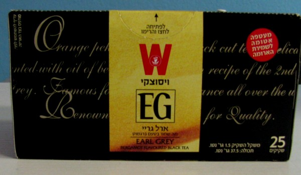 Wissotzky Earl Grey Tea