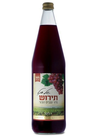 Segal Tirosh - Roter Traubensaft (100% Traube)