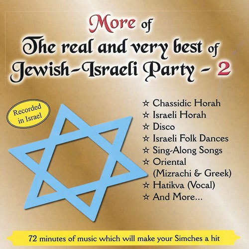 Various: More of the real and very Best of Jewish-Israeli Party 2 - CD