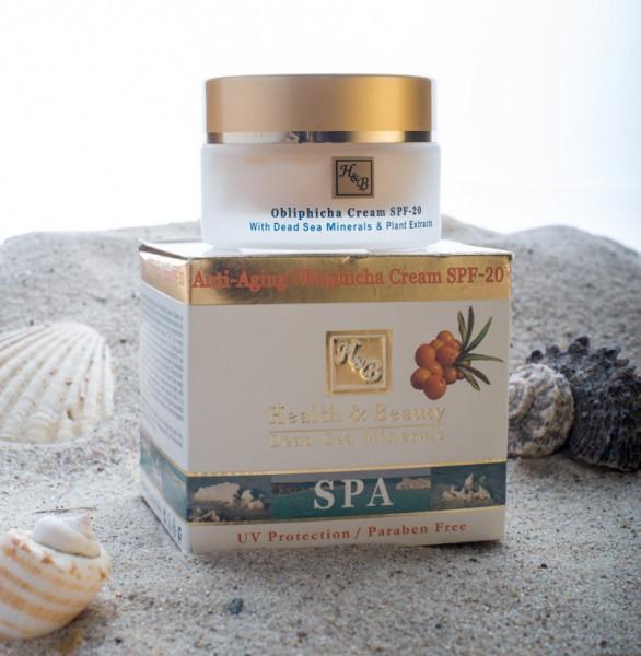 Health & Beauty - Mineral Tagescreme angereichert mit Sanddornöl - LSF 20