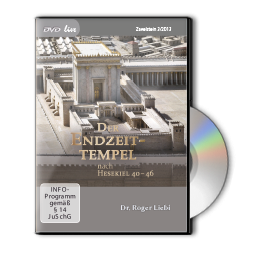 DVD, Der Endzeittempel nach Hesekiel 40-46, Roger Liebi