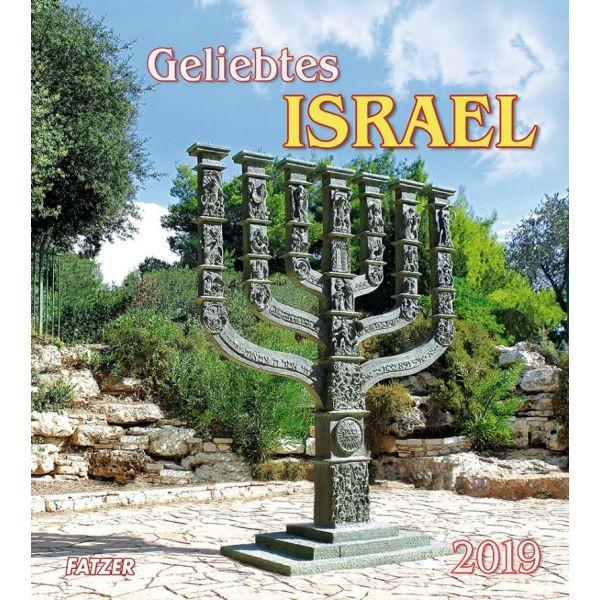 Geliebtes Israel 2019 - Wandkalender