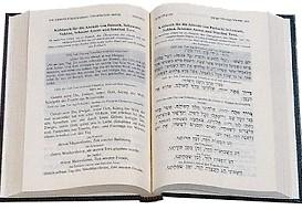 Siddur Schma (Schema) Kolenu - Gebetbuch