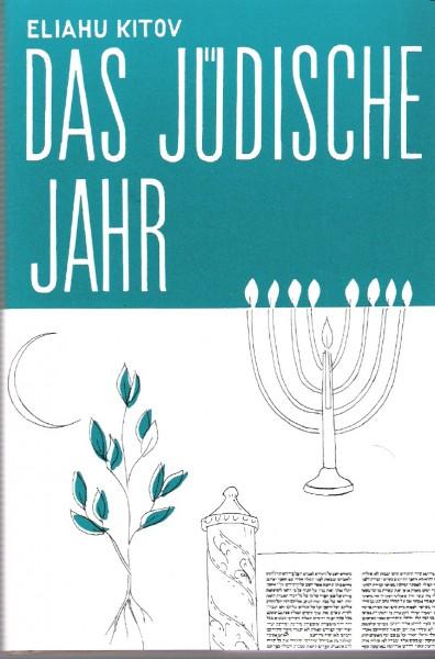 Elijahu Kitov: Das Jüdische Jahr (4 Bände zusammen)