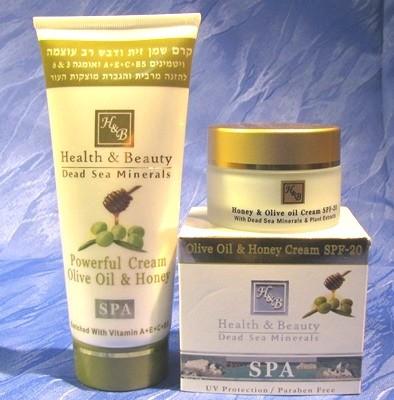 Geschenkset: Health & Beauty Tages- und Körpercreme - Olivenöl und Honig