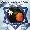 Various: 23 Most Famous Israeli Folk Songs- CD