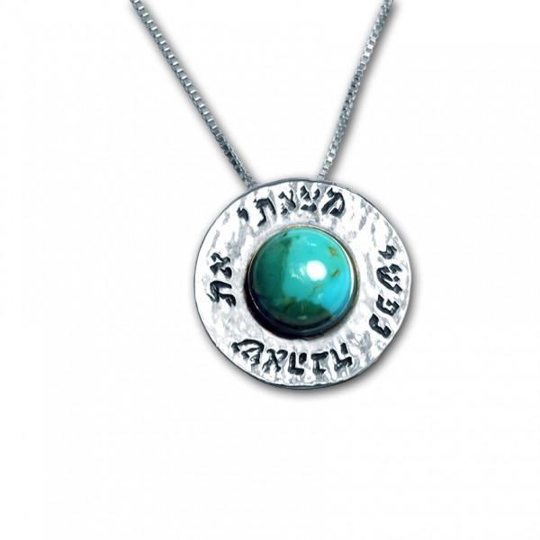 Runder Kettenanhänger (inkl. Halskette) mit Schrift und Eilat-Stein