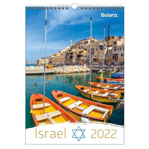 Israel 2022 (Bolanz)