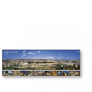 "Panorama-Poster ""Blick auf Jerusalem"""