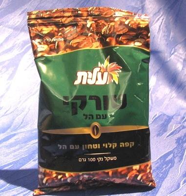 Mokka-Kaffee mit Kardamom, 100 g