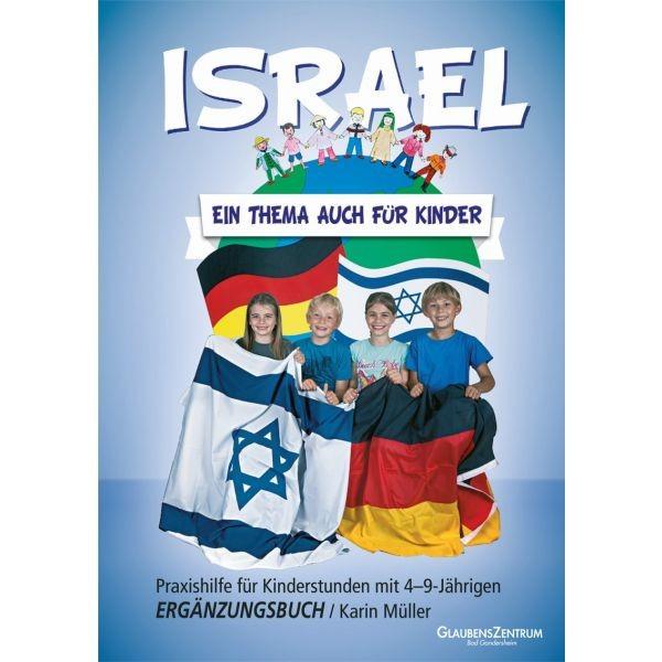 Karin Müller, Israel - Ein Thema auch für Kinder mit CD-ROM