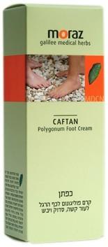 Caftan Fußcreme 100 ml