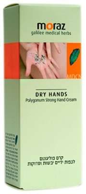 Dry Hands - Moraz Handcreme, 100 ml