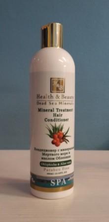 Health & Beauty - Mineral Conditioner angereichert mit Aloe Vera und Sanddornöl (400 ml)