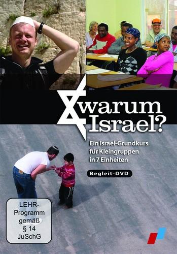 Warum Israel? - Begleit-DVD