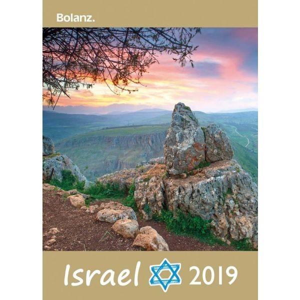 Israel 2019 (Bolanz)