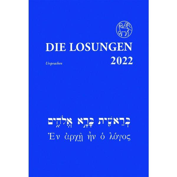Losungen 2022 - Ursprachen Hebräisch und Altgriechisch