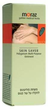 Moraz Skin Saver (Hautretter) 50 ml
