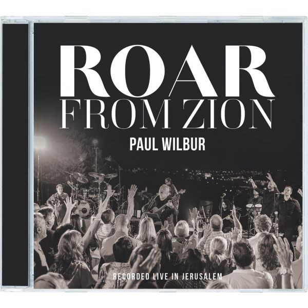 CD Paul Wilbur Roar From Zion