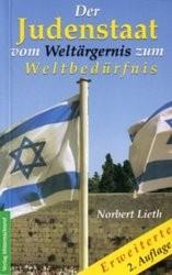 Der Judenstaat - vom Weltärgernis zum Weltbedürfnis