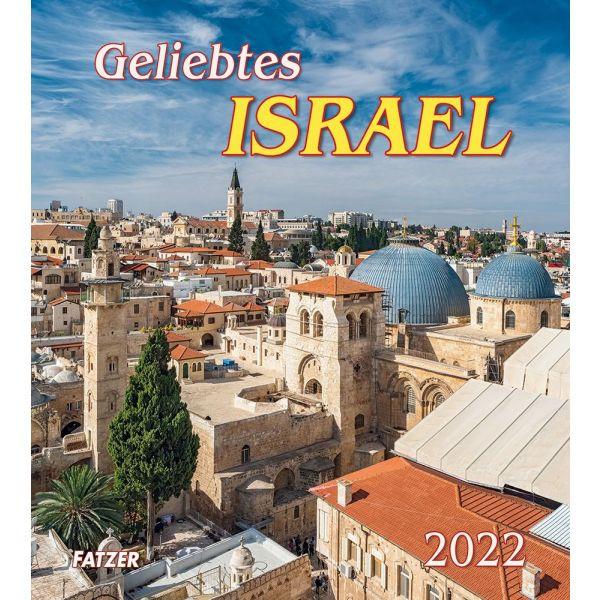 Geliebtes Israel 2022 - Wandkalender