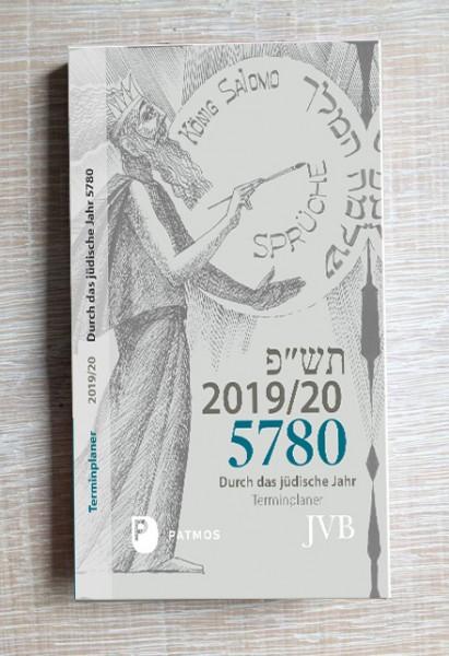 Durch das Jüdische Jahr 5780 - 2019/2020