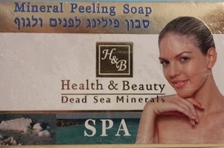 Health & Beauty - Mineral Peeling Seife