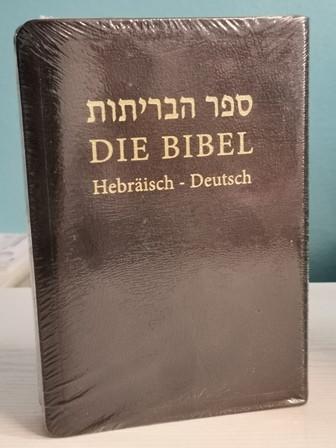 Komplette Hebräisch-Deutsch Bibel Leder gebunden (--Limitiert )
