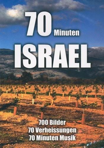 70 Minuten Israel - DVD