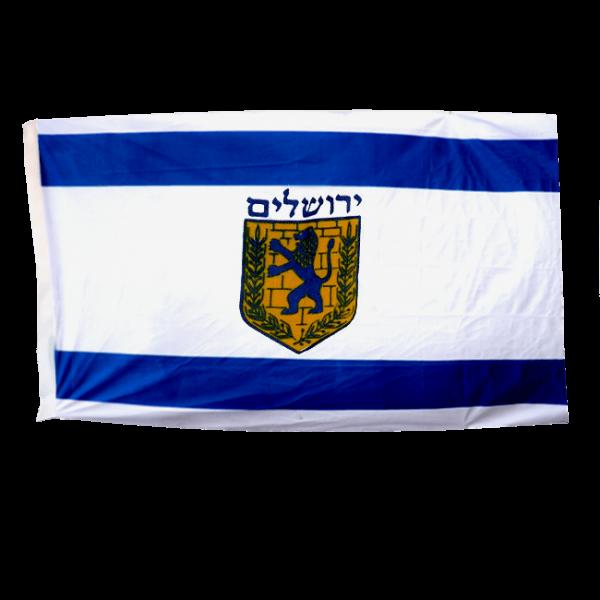Jerusalem - Fahne, 60 x 80 cm