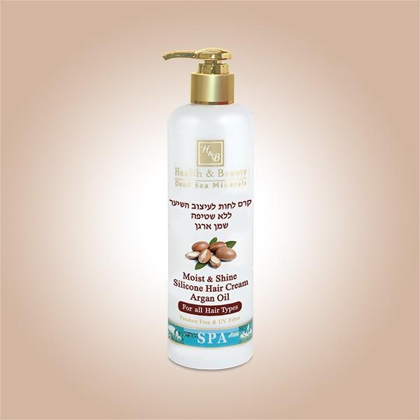 Feuchtigkeit und Glanz - Spendene Haarcreme mit Argan Öl ohne Spülung