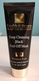 Health & Beauty - Tiefenreinigende schwarze Peeling-Maske mit Hyaluronsäure und Aktivkohle