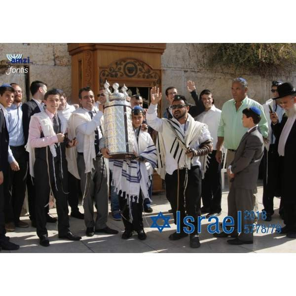Israel 2019 - Fontis/AMZI (5778/5779)