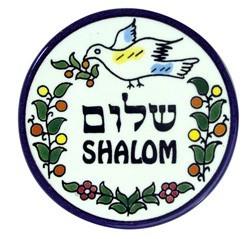 Wandhänger/Untersetzer Shalom & Taube - aus armenischer Keramik