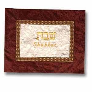 Challadeckchen / Schabbat-(Shabbat)-Deckchen