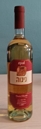 Efrat Ninve Muscat of Alexandria - Sweet White Wine