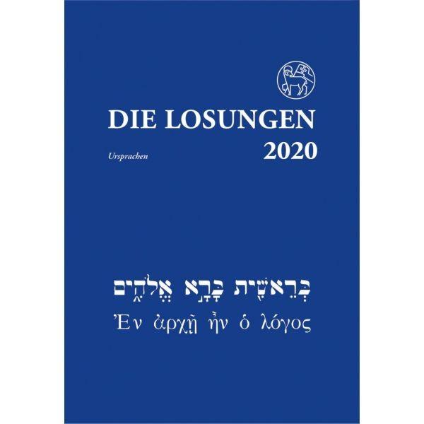 Losungen 2020 - Ursprachen Hebräisch und Altgriechisch