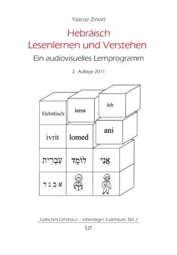 Hebräisch Lesenlernen und Verstehen