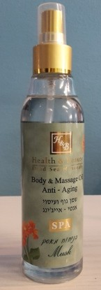 Health & Beauty Body - und Masage-Lotion Anti Aging with Musk