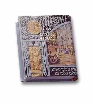 Psalms (Psalmen) - Hebräisch/Englisch