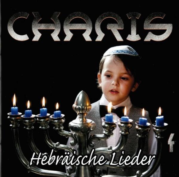 Hebräische Lieder - Charis4