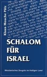 Schalom für Israel