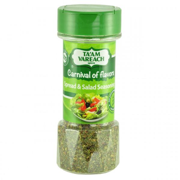 Gewürz: Salatkräuter