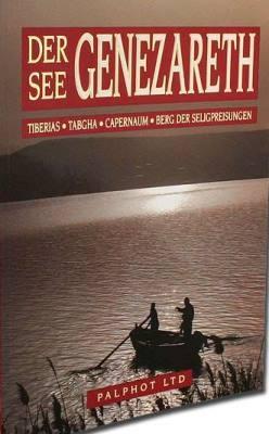 Der See Genezareth