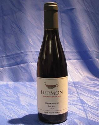 YARDEN Mount Hermon Red Cabernet Sauvignon - Merlot - kleine Flasche