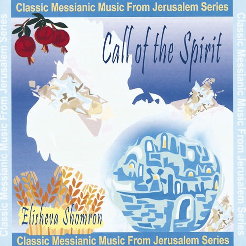 Elisheva Shomron: Call of the Spirit - CD