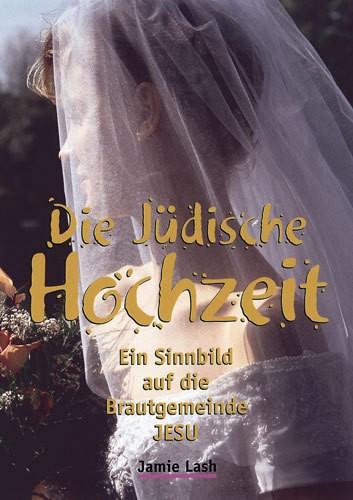 Jamie Lash, Die jüdische Hochzeit