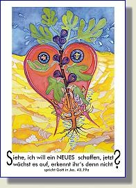 Postkarte zur Jahreslosung 2007