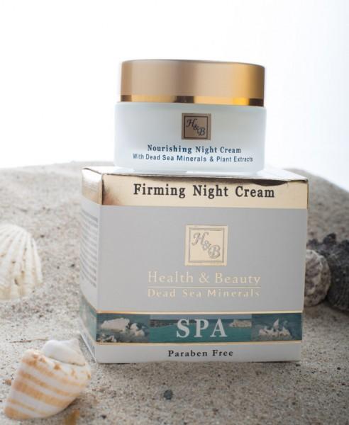Health & Beauty - Reichhaltige Nachtcreme
