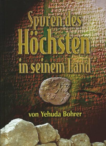 Dr. Yehuda Bohrer - Spuren des Höchsten